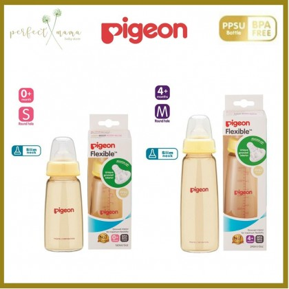 Pigeon PPSU Standard Neck Nursing Bottle