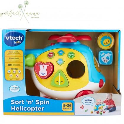 Vtech Sort N Spin Helicopter