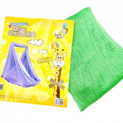 Bee Son Baby Cradle Net - Fish Net