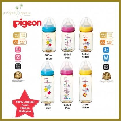 Pigeon PPSU Wide Neck Nursing Bottle - Character