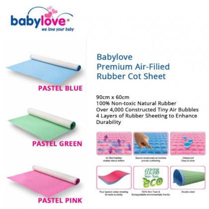 Babylove Air Filled Rubber Cot Sheet
