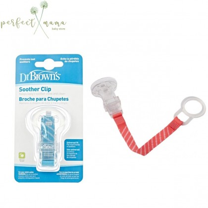 Dr Browns Pacifier Teether Clip
