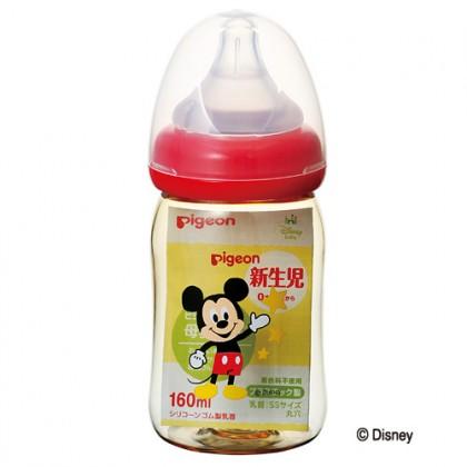 Pigeon Wide Neck PPSU Nursing Bottle Mickey